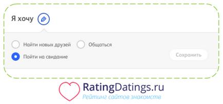 Site ul de inregistrare Dating gratuit vreau sa fac cunostinta cu un barbat din moldova