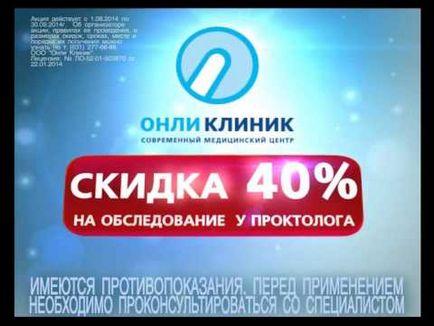 Gastroenterology w Niżnym Nowogrodzie