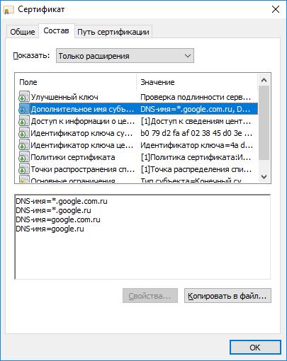 Co to jest i dlaczego trzeba ssl certyfikat SSL do serwisu