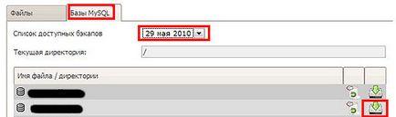 Tworzenie kopii zapasowych (backup) strona pośrednictwem wtyczki i phpmyadmin wordpress backup bazy danych,