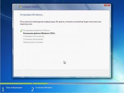 Instalacja Windows 7