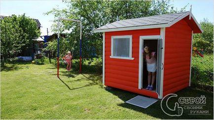 Детска къща със собствените си ръце - как да се направи детска къща (снимка)
