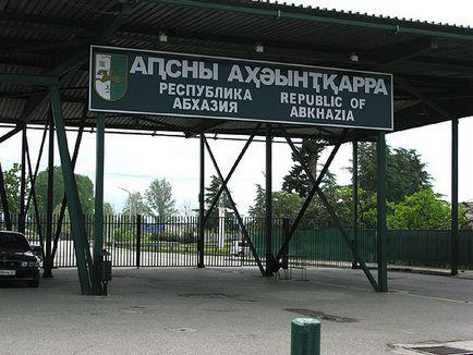 Преминаване на границата с Абхазия през 2018 г.