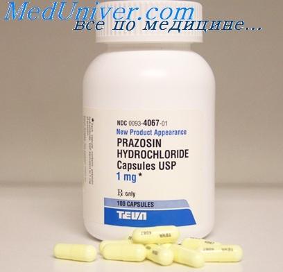 Алфа-блокери - лекарства, показания, странични ефекти