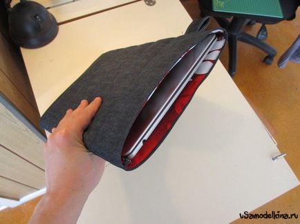 Лаптоп ръкав със собствените си ръце