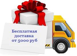 Balsam de buze - fructe thailandeze - în gamă de a cumpăra, livrare în Rusia