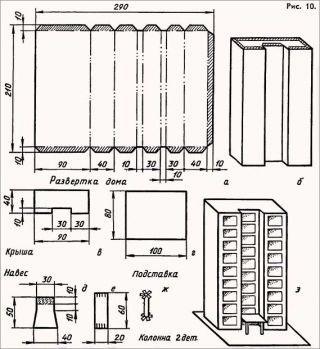 Constructii de cladiri de casa din hartie