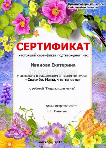 Artizanat pentru Ziua Mamei