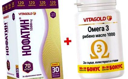 omega 3 pentru slabit