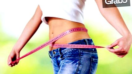 cum să slăbească greutatea corporală pierdere de grăsime canberra