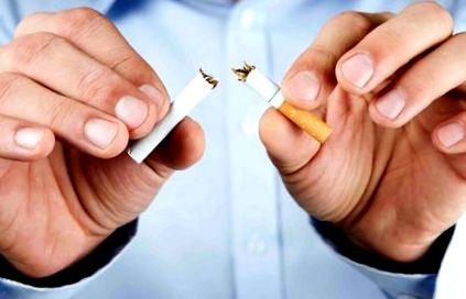 a dohányzásról való hipnózis abbahagyásának egyszerű módja