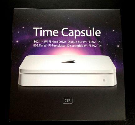 capsulă a timpului Apple a