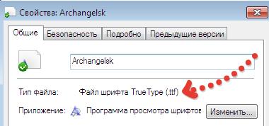 Cum se adaugă un font în cuvântul descărca și instala