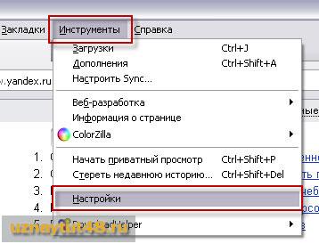 Cum să păstrați filele deschise în browser