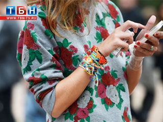Ceea ce este la modă. - svitshot, hanorac sau hanorac, TBN România