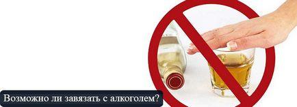Cum de a opri consumul de alcool, o listă de sfaturi
