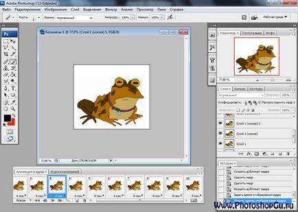 Cum de a face o animație GIF