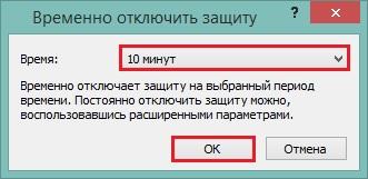 Actualizarea antivirus NOD32