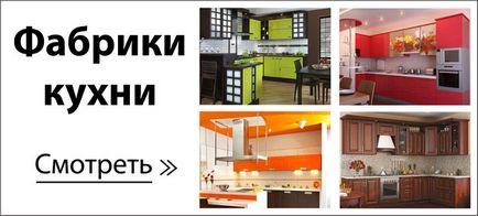 1000 Photo bucătărie - interior fotografie bucătărie de design fotografie de bucatarie, mobilier de bucătărie și bucătărie fotografii