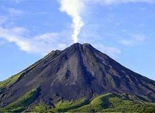 Cum se formeaza vulcani Enciclopedia pentru copii