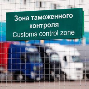 Importul de bunuri în România, reglementările vamale în 2019 pentru persoane fizice