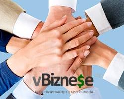 10 ca un angajat eficient - o revista pentru mediul de afaceri începători