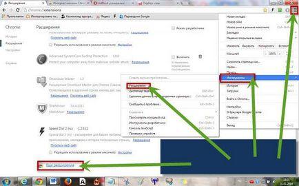 Cum să dezactivați anunțurile pop-up în Google Chrome