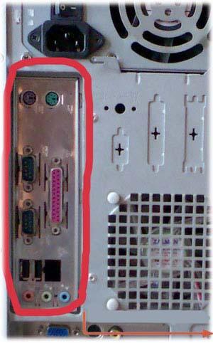 Cum se instalează o placă de bază 1
