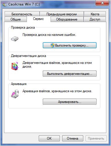 Cum să defragmenta un disc în Windows 7 ghid