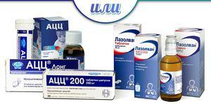 Medicamente cu actiune mucolitic unei liste de medicamente care este
