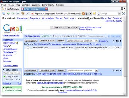 Cunoaște Intuit, curs, care este un modern oferă web, unelte, sarcini