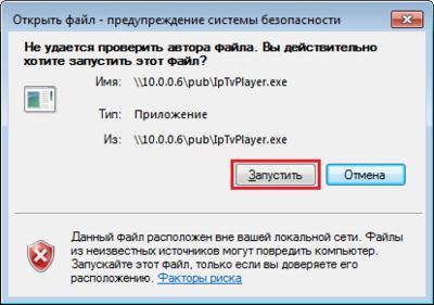 Dezactivarea unei alerte de securitate în Windows 7, Windows pentru administratorii de sistem