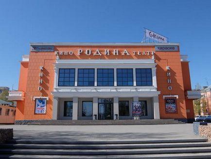 Barnaul aproape locul de naștere al clădirii cinematografului