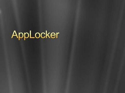AppLocker în Windows este
