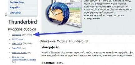 hTML e-mail