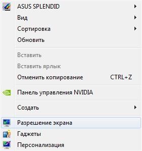Cum pentru a permite accelerarea hardware video în Windows 7