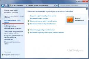 Resetare parolă în Windows 7